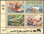 UN (G) 2000 Hippo/ Hippopotamus/ Swans/ Monitor/ Lizard/ Otter/ Birds/ Endangered Animals/ Nature/ Wildlife/ Conservation 4v blk (b1811a)