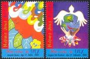 UN (G) 2004 Peace/ Doves/ Children's Paintings/ Art/ Competition 2v set (n42140)