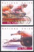 UN (G) 2005 Sports/ Games/ Cycling/ Bikes/ Bicycle /Wheelchair Racing 2v set (n35072)