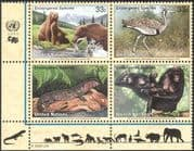 UN (NY) 2000 Brown Bears/ Chimpanzee/ Bustard/ Lizard/ Birds/ Endangered Animals/ Nature/ Wildlife/ Conservation 4v blk (b1811)