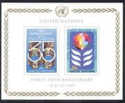 UN (NY)  /  United Nations 1980 Flags  /  35th Anniversary  /  Animation impf m  /  s (n39016)
