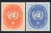 UN  /  United Nations 1958 UN Day  /  Seal  /  Emblem 2v set (n39009)