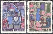 UN (V) 1983 Human Rights 35th/ Art/ Paintings/ Abstract/ Animation 2v set (n27793)