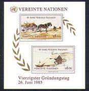 UN (V) 1985 United Natlions 40th  /  Art  /  Horse  /  Farm  /  Farming impf m  /  s (n33893)