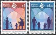 UN (V) 1994 IYO Family/ Children/ Heart Design/ Animation 2v set (n19339)