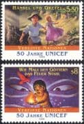UN (V) 1996 Children's Stories/ UNICEF/ Bird/ Fire/ Grimm/ Fairy Tales/ Eyes 2v set (n31566)