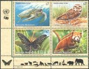 UN (V) 1998 Endangered Species/ Turtle/ Owl/ Butterflies/ Panda/ Animals/ Birds/ Insects/ Marine/ Wildlife/ Conservation/ Environment 4v seblk (b9048)