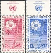 United Nations (NY) 1975  Peace Keeping Operations/ UN/ Barbed Wire/ Rose/ Flowers 2v set (n46115)