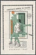 Uruguay 1969 Basketball/ Volleyball/ Sports/ Games/ Animation 1v m/s o/p (n24736)