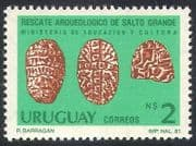 Uruguay 1981 Stone Tablets  /  Carving  /  Archaeology  /  History  /  Heritage 1v (n40368)