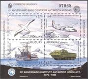 Uruguay 1995 Antarctic/ Polar/ Plane/ Aircraft/ Ship/ Bird/ Snow Tractor/ Exploration/ Transport/ Nature 4v m/s (n33938)