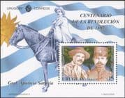Uruguay 1997 Uprising/ Soldiers/ Cavalry/ Horses/ Military/ Uniforms/ Horses/ Flags 1v m/s (n44909)