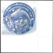 Uruguay 2007 Marine Mammals/ Whale/ Dolphin/ Nature/ Research/ Conservation 1v s/a (n33675)
