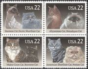USA 1988 Siamese/ Persian/ Burmese/ Exotic Cats/ Pets/ Domestic Animals 4v blk (n43617)