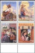 USA 1993 Classic Children's Books/ Stories/ Authors/ Writers/ Boats/ Transport/ Buildings 4v set blk (n44362)