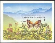 Uzbekistan 1995 Butterflies/ Insects/ Nature/ Conservation/ Butterfly 1v m/s (s1507)