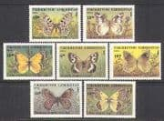 Uzbekistan 1995 Butterflies/ Insects/ Nature/ Wildlife/ Butterfly/ Conservation / Environment 7v set (b5584)