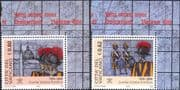 Vatican City 2005 Swiss Papal Guard 500th/ Military/ Uniforms/ Soldiers/ Army 2v set(n46061a)