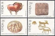 Venda 1982 Bushman  /  Writing  /  Deer  /  Animals  /  Script  /  Rock Art 4v set (b10065)