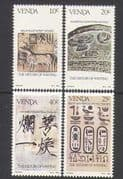 Venda 1983 Writing/ Bird/ Insect/ Cattle/ Calligraphy/ History 4v set (n24686)
