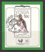 Venda 1989 Eagle  /  Raptor  /  Birds 1v f  /  s vfu (n20033)