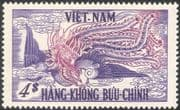 Vietnam 1955 Phoenix/ Mythical Beasts/ Myths/ Birds/ Animation/ Air Mail 1v (n43648)