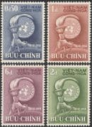 Vietnam 1958 Human Rights 10th Anniversary/ Torch of Freedom/ Flame/ Chain/ UN/ People 4v set (n43851)