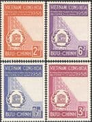 Vietnam 1958 UNESCO Headquarters Paris/ Emblem/ Buildings/ Architecture/ UN 4v set (n43847)
