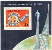Vietnam 1983 Yuri Gagarin/ Astronauts/ Rockets/ Space Flight/ People 1v m/s (n43080)