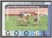 Vietnam 1985 Football World Cup Championships/ WC/ Mexico/ Games/ Sports/ Soccer 1v m/s (n43859a)
