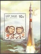 Vietnam 1986 Manned Space Flight 25th/Cosmonauts/ Astronauts/ Rocket 1v m/s (n43082)