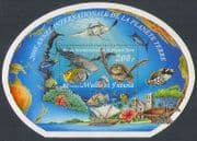 Wallis & Futuna 2008 Turtle/ Whale/ Fish/ Coral/ Boat/ Marine/ Nature/ Conservation/ Environment/ Transport 1v m/s (n32082a)