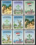 Yemen 1964 Scouts  /  Scouting  /  People  /  Camp Fire  /  Flag  /  Music  /  Youth 9v set (n37396)