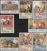 Yemen 1967 Moorish Art/ Artists/ Chess/ Knights/ Horses/ Music/ Battles/ Paintings   8v set (b528n)