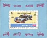 Yemen 1969 Cars/ Motor Racing/ Ford GT40/ Motoring/ Transport/ Sports Car  1v m/s (n21920)