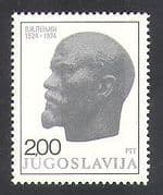 Yugoslavia 1974 Lenin  /  People  /  Politics  /  Government  /  Socialism  /  Communism 1v (n37764)