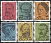 Yugoslavia 1975 Authors  /  Writers  /  Books  /  Literature  /  Writing  /  People 6v set (n40367)