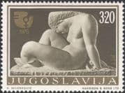 Yugoslavia 1975 International Women's Year/ IWY/ Statues/ Art/ Sculpture/ Nudes/ Naked 1v (n45559)