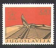 Yugoslavia 1975 Liberation  /  Politics  /  Monument  /  Memorial  /  Government 1v (n37765)