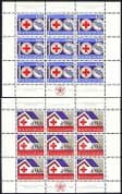 Yugoslavia 1975 Red Cross  /  Medical  /  Health 2v shts n28829