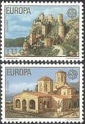 Yugoslavia 1978 Europa/ Castle/ Church/ Buildings/ Architecture 2v set (n21708)