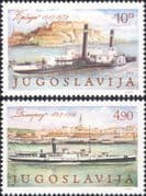 Yugoslavia 1979 River Danube/ Paddle Steamers/ Boats/ Nautical/ Transport 2v set (n42469)