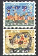 Yugoslavia 1980 Europe  /  Children  /  Art  /  Paintings  /  Balloons 2v set (n38013)