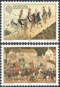 Yugoslavia 1981 Europa/ Horses/ Animals/ Weddings/ Art/ Artists/ Transport 2v set (n21706)