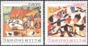 "Yugoslavia 1981 ""Joy of Europe""/ Children's Art/ Bike/ Bicycle/ Cattle/ Skiing/ Sport 2v set (n26884)"