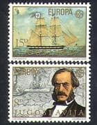 Yugoslavia 1982 Europa  /  Ship  /  Sailing  /  Transport  /  Exploration  /  People 2v set (n37263)