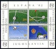 Yugoslavia 1982 Sports  /  Football  /  WC  /  Soccer 4v m  /  s n29269
