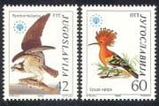 Yugoslavia 1985 Osprey  /  Hoopoe  /  Birds  /  Raptors  /  Nature Protection 2v set (n40227)