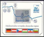 Yugoslavia 1985 Rowing  /  Sports  /  Games  /  Danube Regatta  /  Animation 1v m  /  s (n34149)