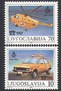 Yugoslavia 1986 Emergency Vehicles  /  Red Cross Helicopter  /  Car  /  Transport 2v n34343